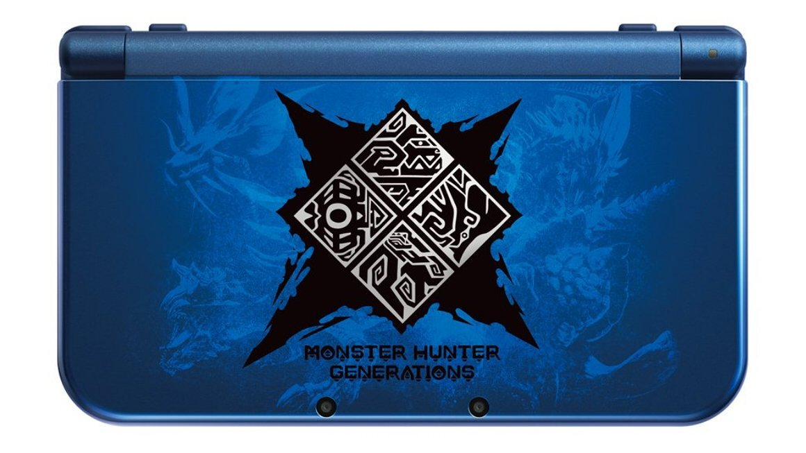 Monster-Hunter-3DS
