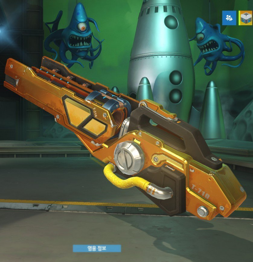 Overwatch Golden Weapon