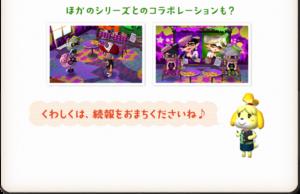 Animal Crossing, Callie, Marie