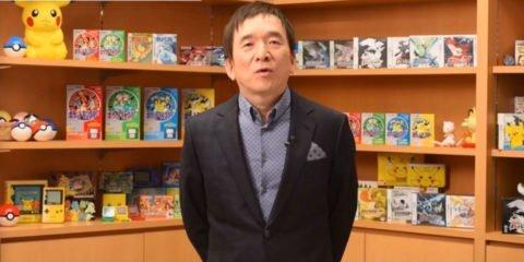 Pokemon Ishihara