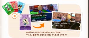 Amiibo, Cards, Nintendo
